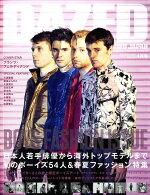 DAZED & CONFUSED JAPAN (デイズド・アンド・コンフューズド・ジャパン) 2009年 04月号 [雑誌]