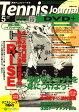 Tennis Journal (テニス ジャーナル) 2009年 05月号 [雑誌]