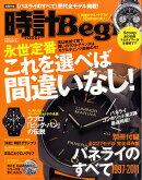 ���� Begin (�ӥ���) 2011ǯ 01��� [����]