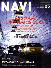 navi2009/05