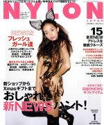 NYLON JAPAN (�ʥ����ѥ�) 2010ǯ 01��� �λ����