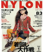 NYLON JAPAN (�ʥ����ѥ�) 2009ǯ 01��� �λ����