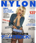 NYLON JAPAN (�ʥ����ѥ�) 2009ǯ 02��� �λ����