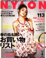 NYLON JAPAN �ʥʥ����ѥ�) 2008ǯ 04��� �λ����