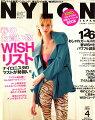 NYLON JAPAN �ʥʥ����ѥ�) 2009ǯ 04��� �λ����