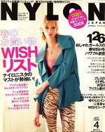 NYLON JAPAN (ナイロンジャパン) 2009年 04月号 [雑誌]