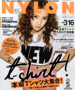NYLON JAPAN (�ʥ����ѥ�) 2010ǯ 05��� �λ����
