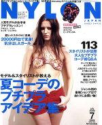 NYLON JAPAN (ナイロンジャパン) 2008年 07月号 [雑誌]