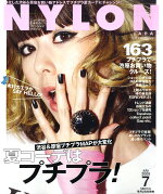 NYLON JAPAN (ナイロンジャパン) 2009年 07月号 [雑誌]