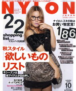 NYLON JAPAN (�ʥ����ѥ�) 2009ǯ 10��� �λ����