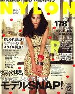 NYLON JAPAN (ナイロンジャパン) 2008年 12月号 [雑誌]