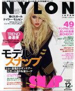 NYLON JAPAN (ナイロンジャパン) 2009年 12月号 [雑誌]