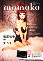 MOMOKO Premium BOOK (��⥳�ץ�ߥ���֥å�) 2010ǯ 12��� �λ����