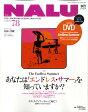NALU (ナルー) 2010年 10月号 [雑誌]