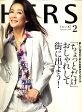 HERS (ハーズ) 2009年 02月号 [雑誌]
