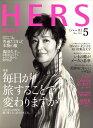 HERS (ハーズ) 2008年 05月号 [雑誌]