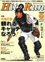 Hit & Run (ヒットエンドラン) 2009年 07月号 [雑誌]