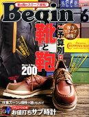 Begin (�ӥ���) 2010ǯ 06��� [����]