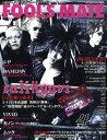 FOOL'S MATE (フールズメイト) 2010年 04月号 [雑誌]