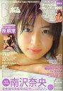 BOMB (ボム) 2009年 03月号 [雑誌]