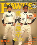 � HAWKS (�ۡ�����) 2008ǯ 05��� [����]