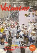 Voluntar (�ܥ����) 2008ǯ 01��� [����]