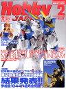 Hobby JAPAN (ホビージャパン) 2010年 02月号 [雑誌]