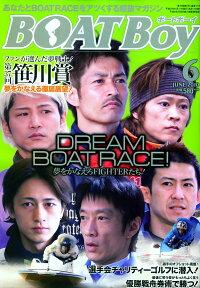Boat_Boy_(�ܡ��ȥܡ���)_2010ǯ_06���_[����]