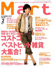 Mart_(�ޡ���)_2010ǯ_02���_[����]