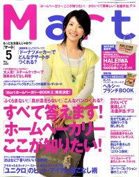 Mart_(�ޡ���)_2009ǯ_05���_[����]