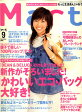 Mart (マート) 2008年 09月号 [雑誌]