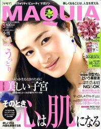 MAQUIA_(�ޥ���)_2009ǯ_05���_[����]