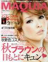 MAQUIA (マキア) 2010年 09月号 [雑誌]