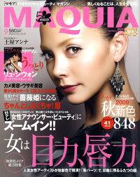 MAQUIA_(�ޥ���)_2009ǯ_09���_[����]