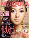 MAQUIA (マキア) 2009年 10月号 [雑誌]