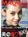 MAQUIA (マキア) 2010年 12月号 [雑誌]