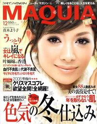 MAQUIA_(�ޥ���)_2008ǯ_12���_[����]