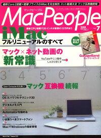 Mac_People_(�ޥå��ԡ��ץ�)_2008ǯ_07���_[����]