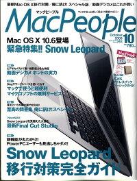 Mac_People_(�ޥå��ԡ��ץ�)_2009ǯ_10���_[����]
