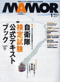 MAMOR_(�ޥ��)_2008ǯ_01���_[����]