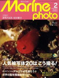 Marine_Photo_(�ޥ��ե���)_2009ǯ_02���_[����]