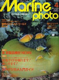 Marine_Photo_(�ޥ��ե���)_2008ǯ_04���_[����]