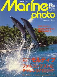 Marine_Photo_(�ޥ��ե���)_2009ǯ_11���_[����]