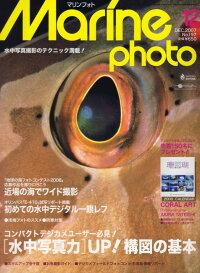 Marine_Photo_(�ޥ��ե���)_2007ǯ_12���_[����]