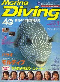 Marine_Diving_(�ޥ������ӥ�)_2008ǯ_01���_[����]