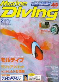 Marine_Diving_(�ޥ������ӥ�)_2008ǯ_02���_[����]