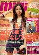 mini (ミニ) 2008年 06月号 [雑誌]