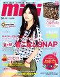 mini (ミニ) 2009年 09月号 [雑誌]