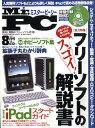 Mr.PC (ミスターピーシー) 2010年 08月号 [雑誌]