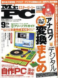 Mr.PC_(�ߥ������ԡ�����)_2010ǯ_09���_[����]
